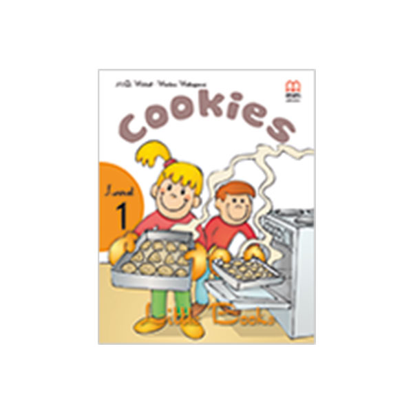 Cookies SB